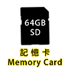 64GB-card.png