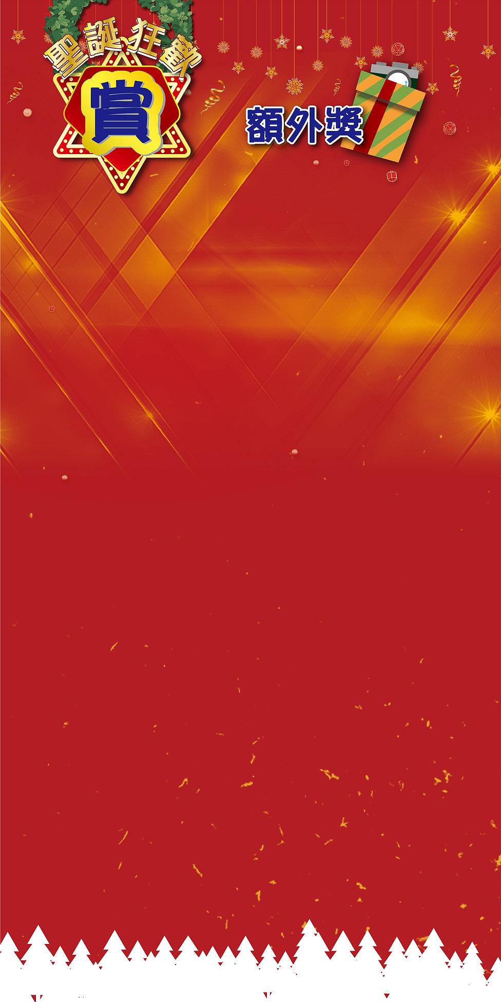 oncc vertical 1920x3840-01-01.jpg