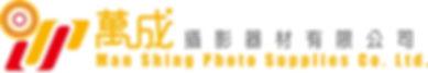 Man Shing Logo.jpg