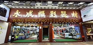 WingShingPhoto @ Shai Yeung Choi Stree 55-57