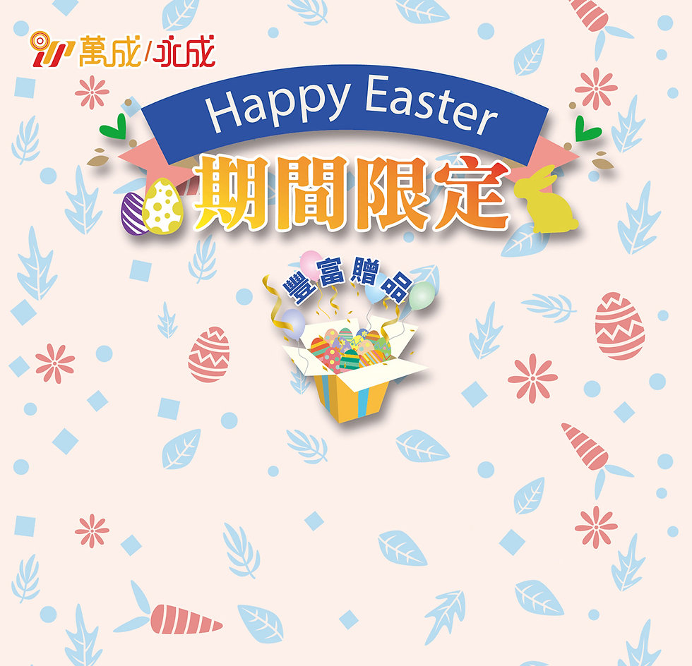 Easter-all-brand-promo-facebook-v4.jpg