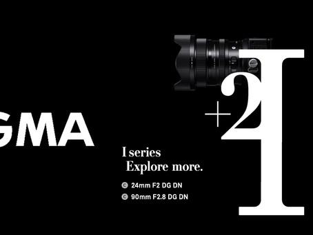 全新SIGMA I 系列 F/2光圈鏡頭!