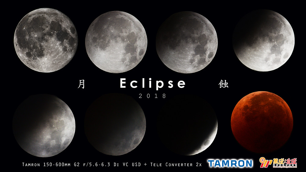 Through the Latest Tamron 150-600 G2 &2X can show you the details of the moon