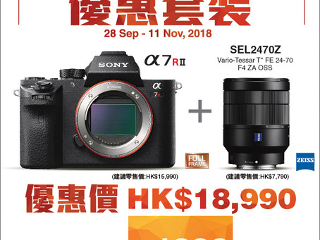 Sony Alpha 7RII + SEL2470Z