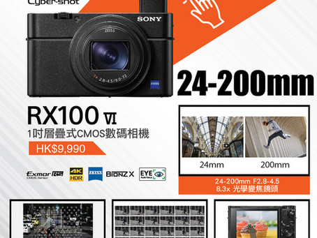 Sony RX100 MK6