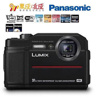 Panasonic TS7