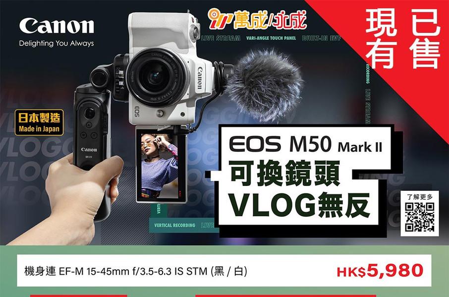 M50-II-Top Banner.jpg