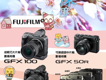 「攝影心度」,Fujifilm各重點產品推介