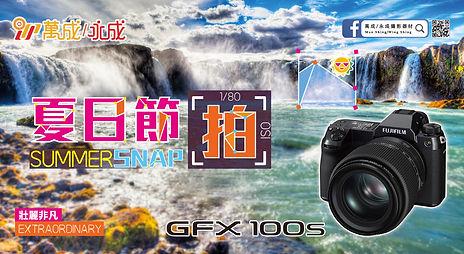 400(w)-x-240(h)-mm_C-01.jpg