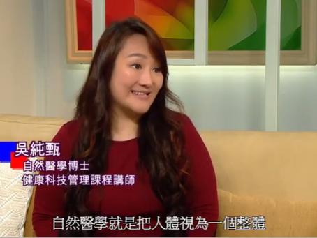 安排自然醫學博士吳純甄(Dr.Yan)到TVB節目《快樂長門人》擔任嘉賓