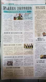 【經濟日報】強制冷靜期 美容業促擱置