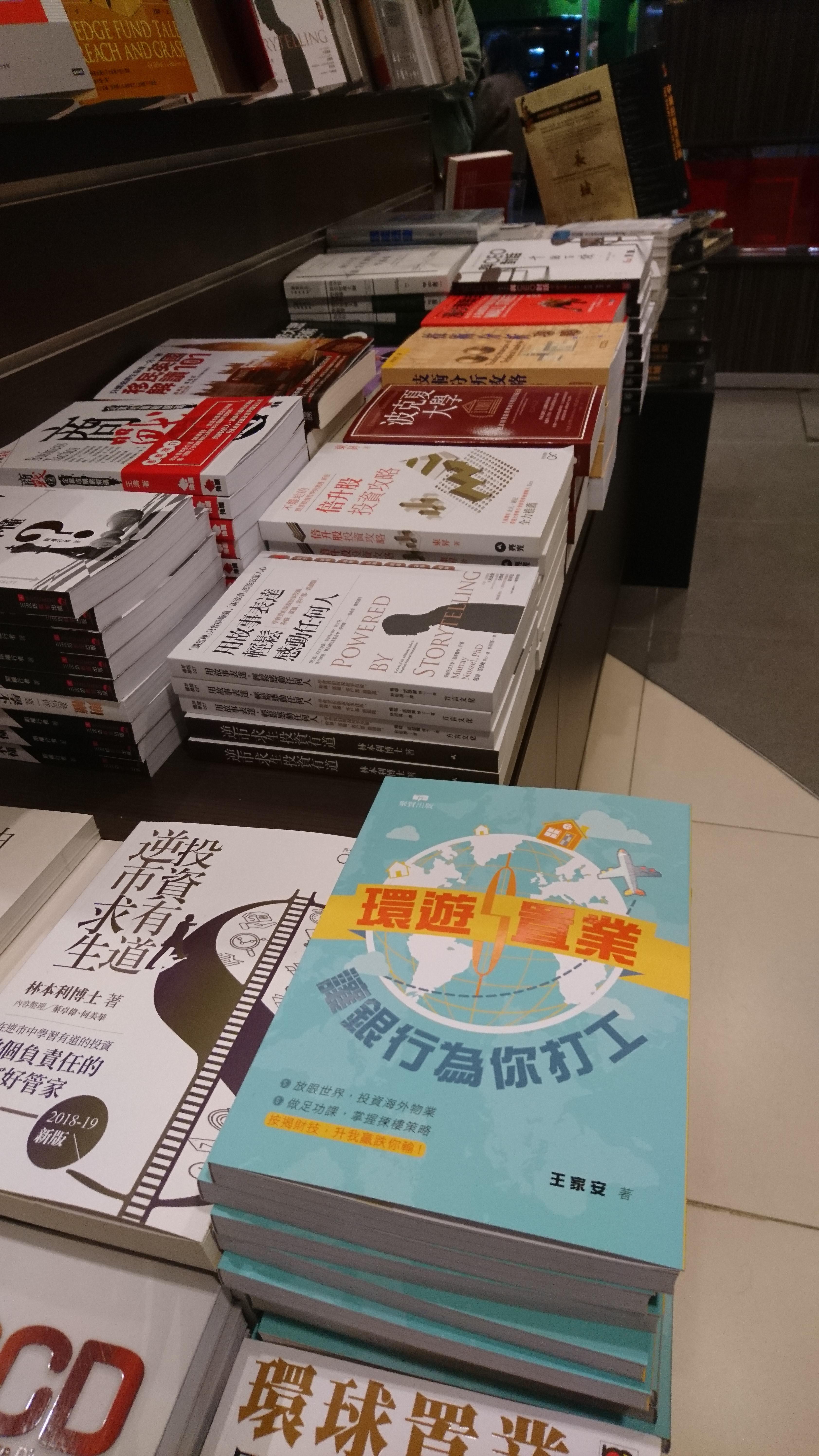 中環三聯書店