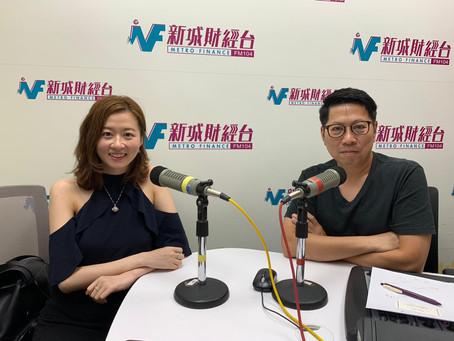 安排Moni HK Jewellery創辦人葉茵茵(Iris)接受新城財經台《財星學堂》訪問