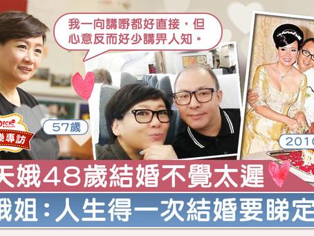 安排推理舞台劇《謀殺啟事》女主角商天娥小姐於《TOPick》訪問