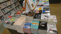 觀塘apm三聯書店