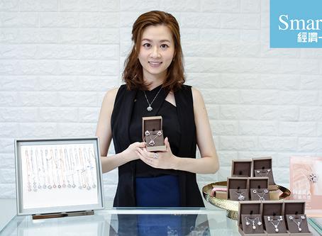安排Moni HK Jewellery創辦人葉茵茵(Iris)接受《經濟一週》訪問