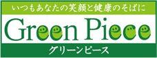 green-piece_bnr.jpg