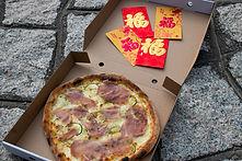parma blue pizza .jpg
