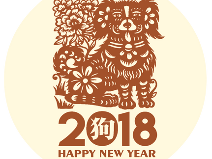 2018 is the Year of the Yang Mountain Dog