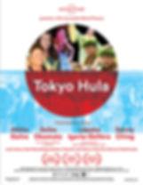 Tokyo_Hula_presskit.jpg