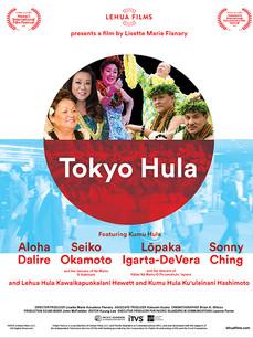 Tokyo Hula