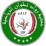 Logo_asociación_Bilal.jpg