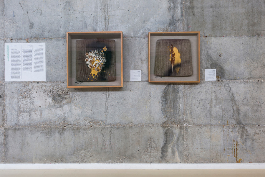 Installation view - Abuy and Ummi