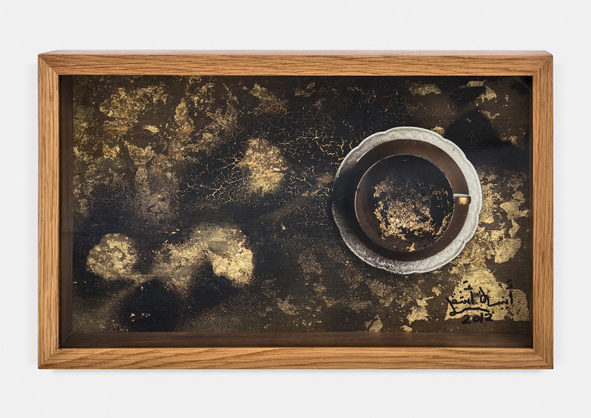 Gold Coffee 3, 2012, Readymade (Gilt cup and saucer), Gold leaves and Tar on Plywood, 30X50X15 cm.