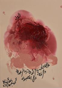 Al-Wodd, 2019, oil and glass paint on cotton paper, 30x21 cm