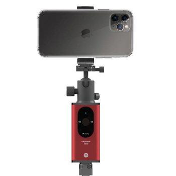 Smartphone Mount for Jigabot