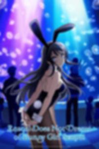 Bunny girl rascal Senpai show image.jpg