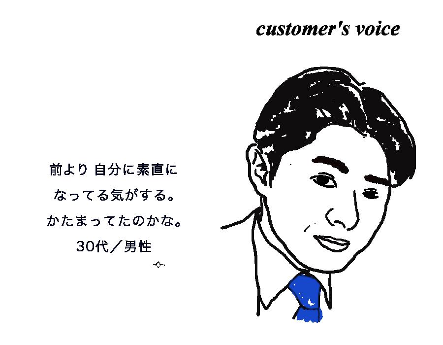 ゆうちゃん_201802
