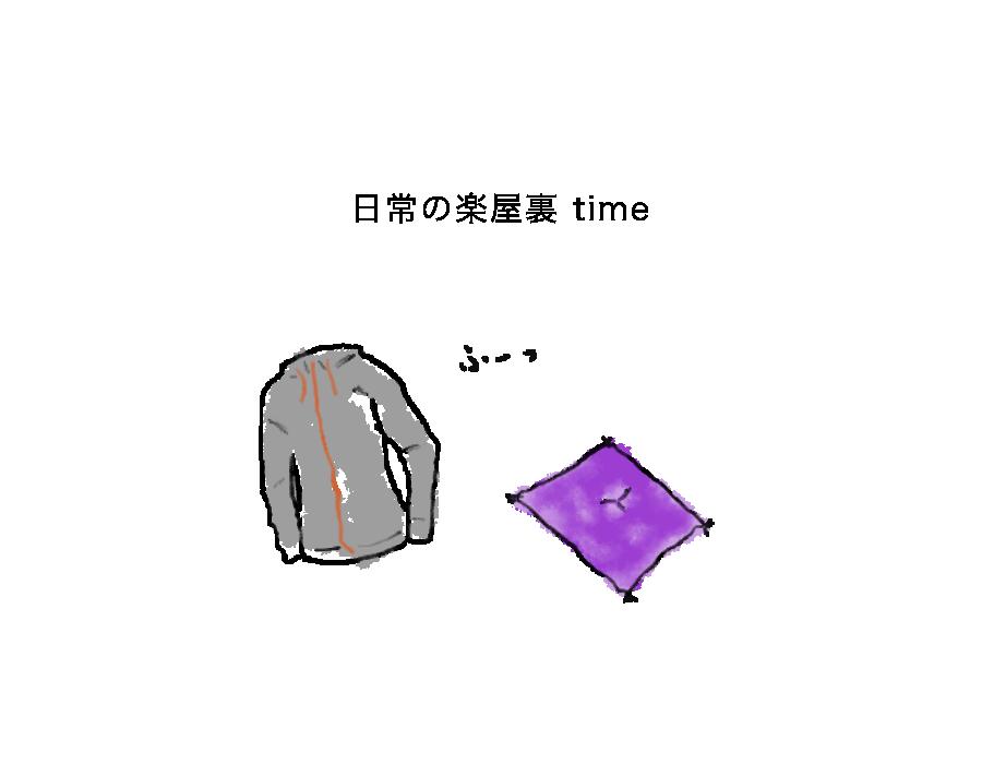 楽屋裏_201802
