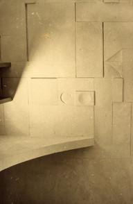 Ανάγλυφο σε ιδιωτική οικία (λεπτομέρεια)/Wall relief in a private residence (det.)