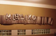 Επιτοίχιο αναγλυφο επωνυμίας επιχειρησης/Wall relief with company name