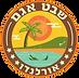 לוגו אגם עברית בלי רקע.png