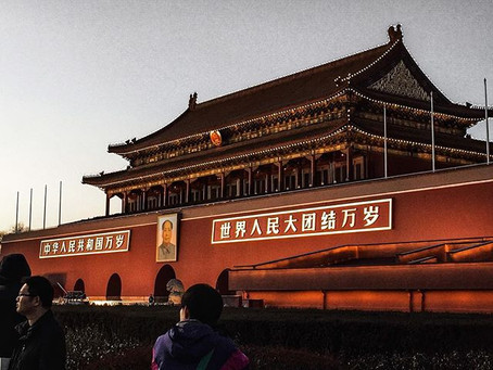 My Travel Guide to Beijing