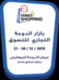 Arabic Date.png