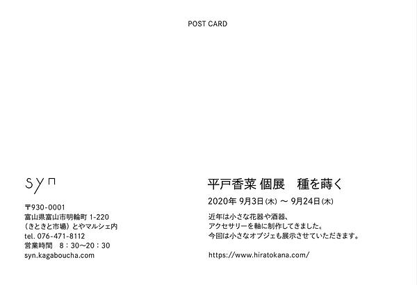スクリーンショット 2020-09-07 0.20.59.png
