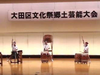 大田区文化祭「郷土芸能大会」