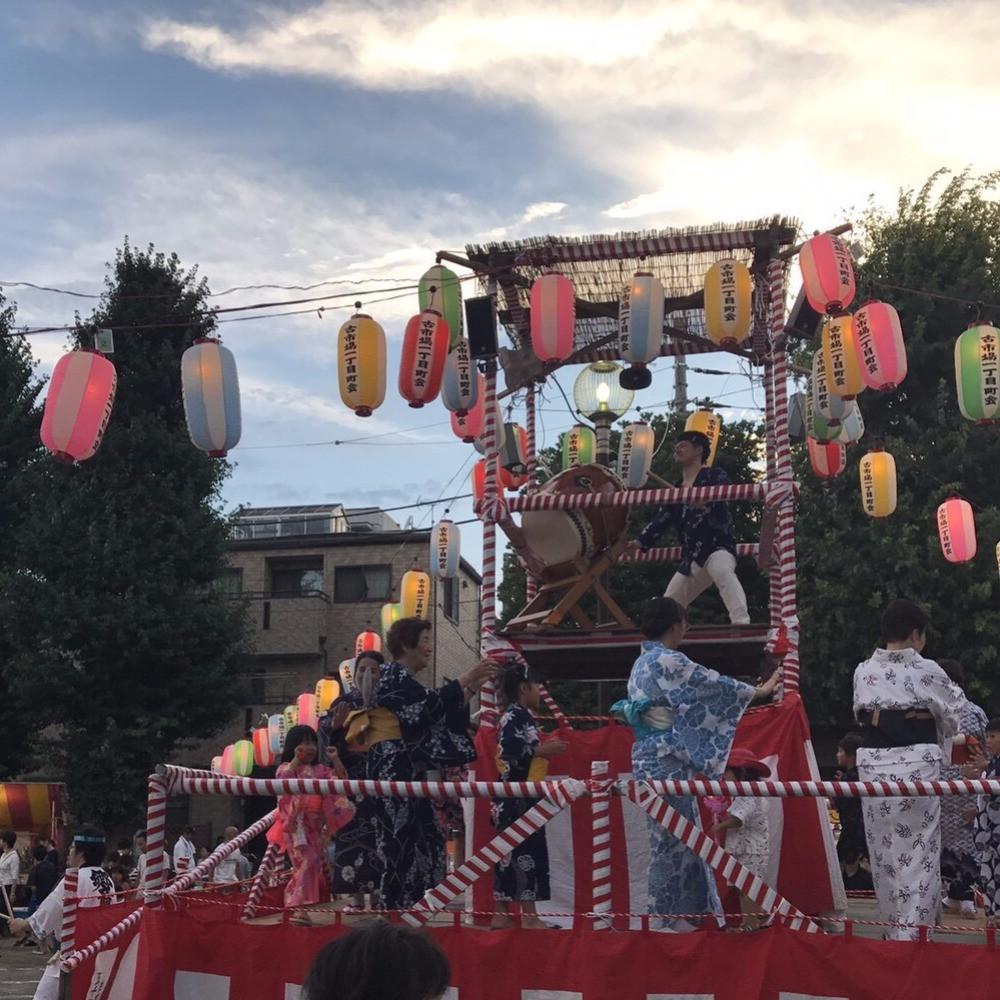 古市場一丁目町会 納涼盆踊り