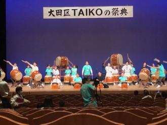 大田区太鼓連盟「TAIKOの祭典Ⅹ」