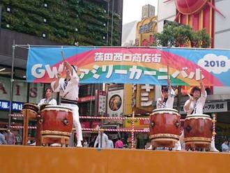 蒲田西口商店街 GWファミリーカーニバル