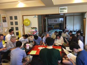 第40回 荏原流れ太鼓ひびき會 総会