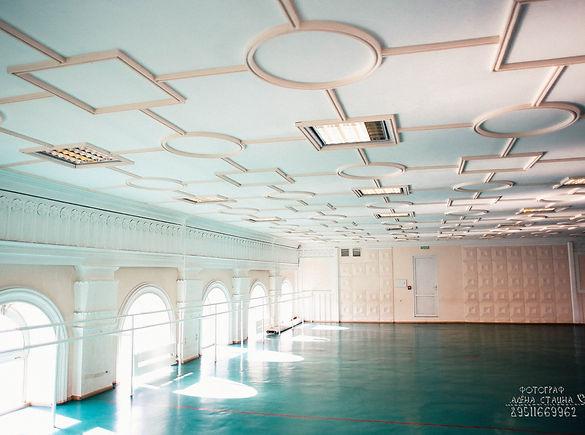 Большой зал на Кутузова, 39