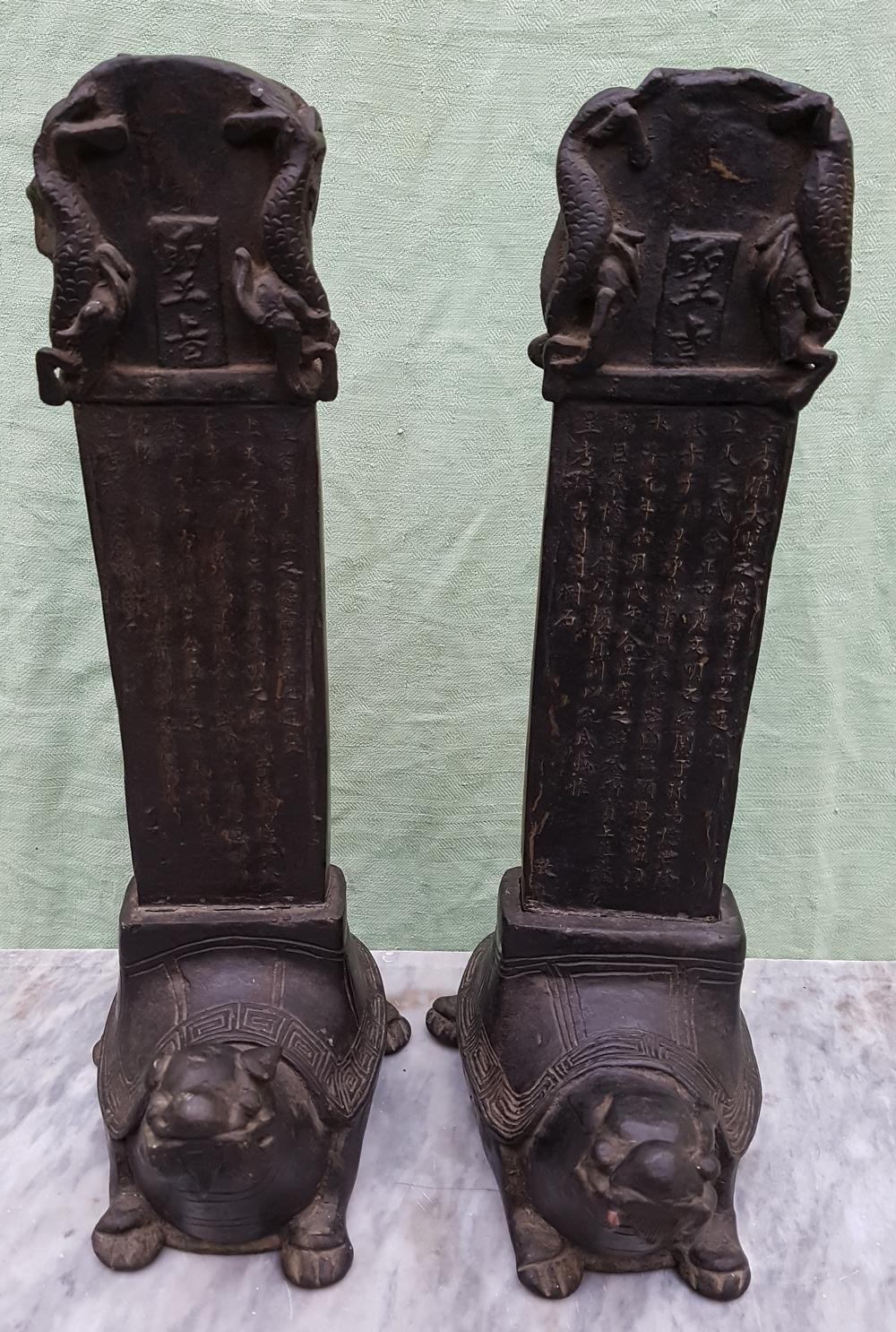 Deux Stèles en bronze