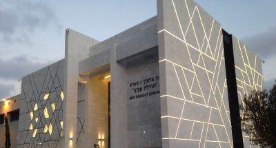 בית כנסת, רמת-אביב