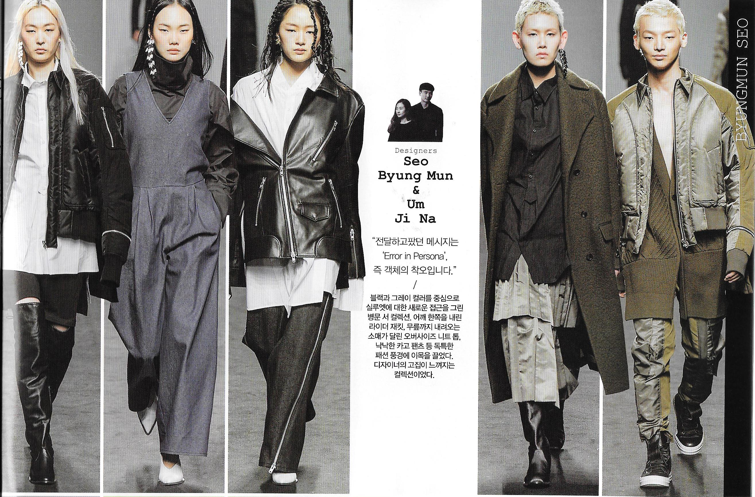 Byungmun Seo 16FW at SFW Review