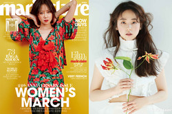 2017 MARCH MARIE CLAIRE MAGAZINE