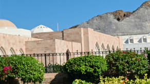 Oman--An Independent and Historical Arabia